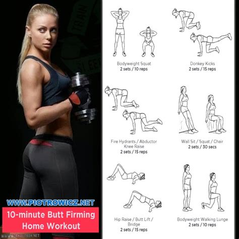10 minute firming home workout fitness