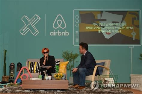 airbnb seoul your next airbnb host could be g dragon the korea times