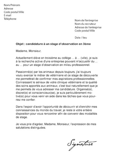 Lettre De Motivation De Stage 3eme Lettre De Motivation Stage D Observation En 3 232 Me Mod 232 Le De Lettre