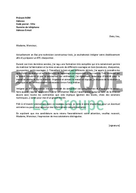 Lettre De Motivation Bts Design Produit Lettre De Motivation Pour Un Bts Charpentier Pratique Fr