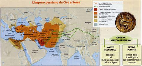 persiani storia l impero persiano il nemico di tutti i greci prof