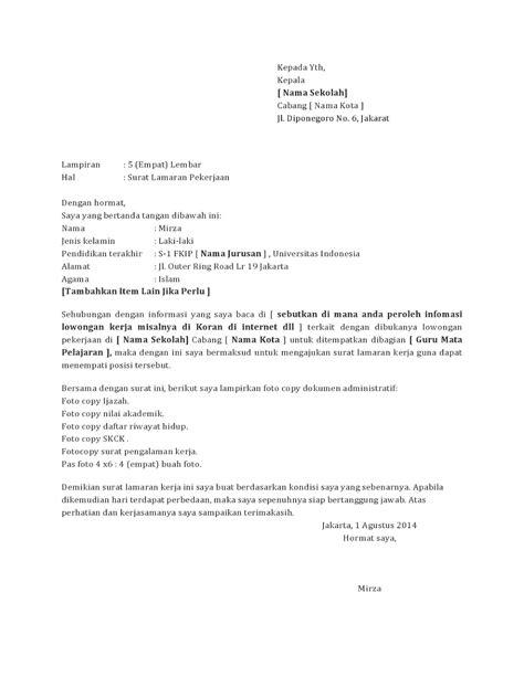 format surat lamaran kerja guru honor contoh surat lamaran kerja guru tk contoh lamaran kerja