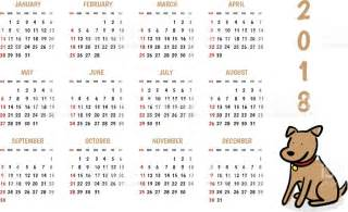 doodle schedule exle 2018 calendar calendar monthly printable