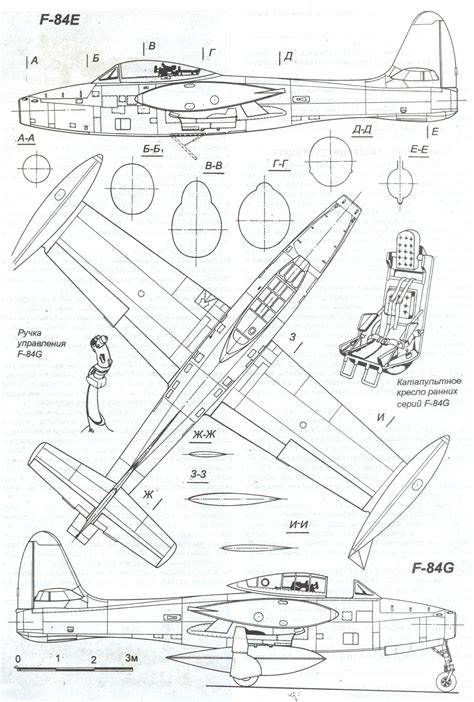F Drawings Blueprints by Republic F 84 Thunderjet Blueprint Free