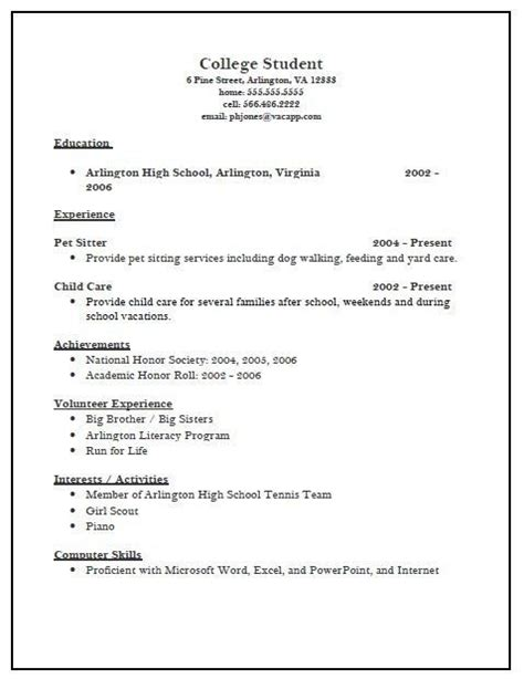 resume exles for high school students applying to college college application resume exles for high school