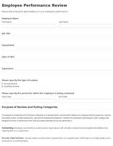 30 day performance review template business form template gallery
