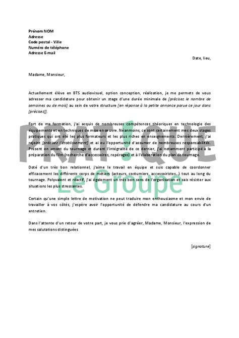 Lettre De Motivation De Manager Lettre De Motivation Bts Assistant Manager