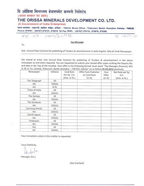 Amc Letter Sle Air Conditioner Quotation Format Letter 57 Images News And Events Contact Us Nift Delhi