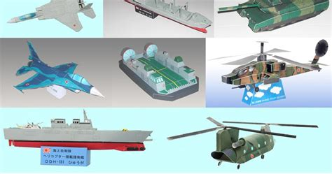 Helicopter Papercraft - ninjatoes papercraft weblog papercraft japan ministry of