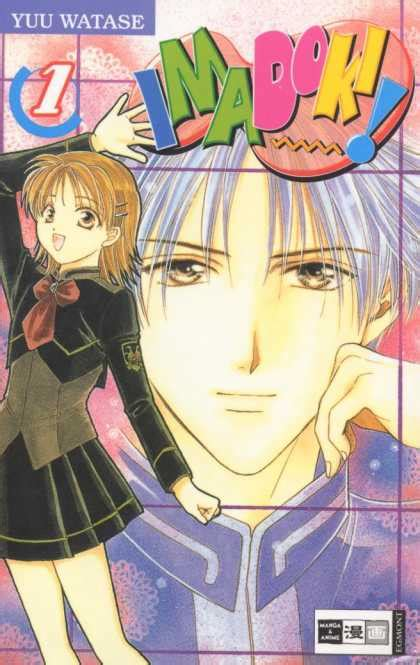 Komik Imadoki 1 5 Tamat Watase Yuu 1 imadoki covers