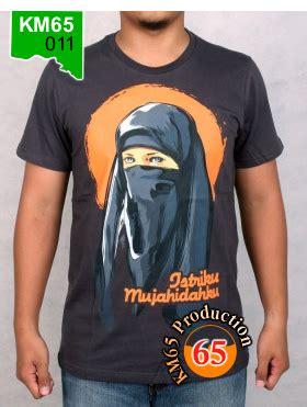 Kaos Dakwah Muslim Perbanyak Lah Ibadah Dakwah baju kaos anak muslim kaos anak islami busana muslim ideologis baju kaos ideologis