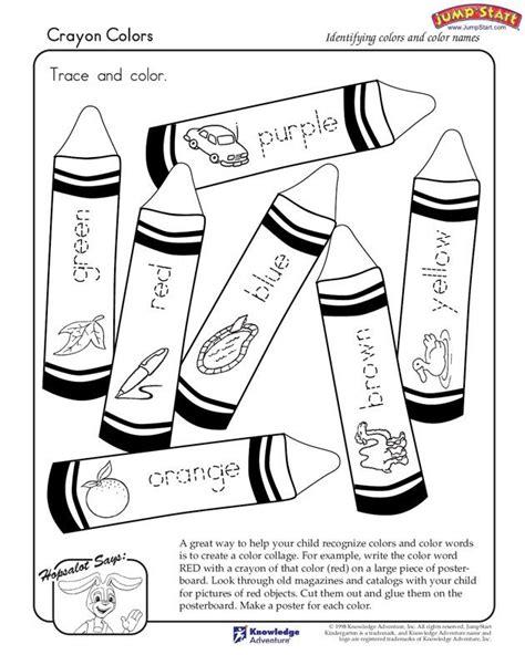 quot crayon colors quot kindergarten coloring worksheets jumpstart classroom coloring