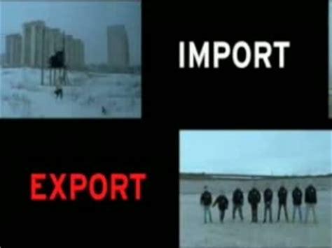 Rak Tv Import import export trailers detective