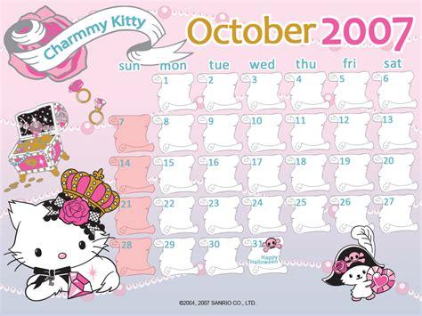 Calendrier Octobre 2007 Charmmy Fond D 233 Cran Calendrier Octobre 2007