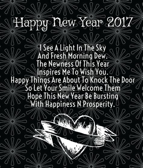 1000 ideas about happy new year poem on pinterest happy
