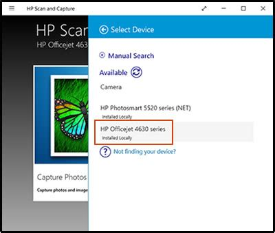 hp printers using the hp scan and capture app (windows 8