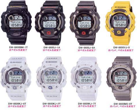 Casio G Shock 8600 Abu dw 8600 fisherman