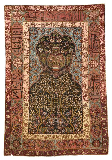 prayer rug in arabic lot 93 sotheby s rug sale safavid prayer rug kashan or isphahan central with arabic