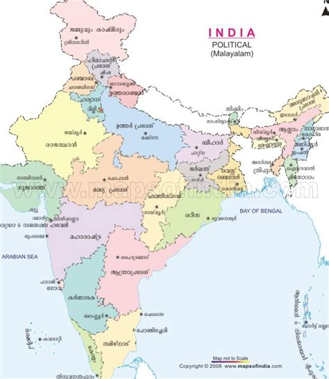 india political map images blank map of india search results calendar 2015