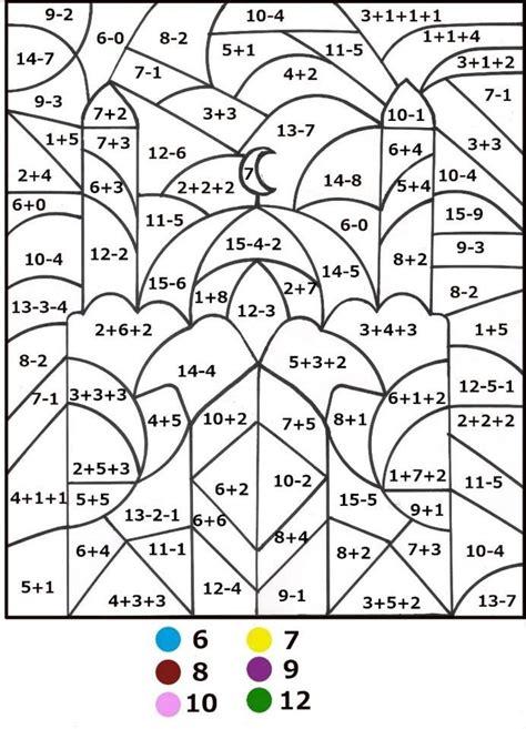 dibujos para colorear sumasyrestas colorea por sumas y n islam para ni 241 os a sumar y restar coloreando