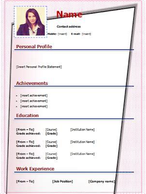cv exle word document تحميل 20 cv جاهز باللغة الإنجليزية أنيق واحترافي قابل