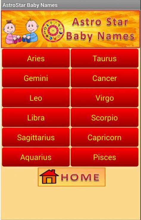 android themes names zodiac sign by name letter j docoments ojazlink