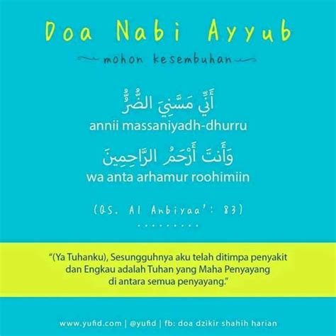 film nabi allah ayub 17 best images about doa harian on pinterest to be the
