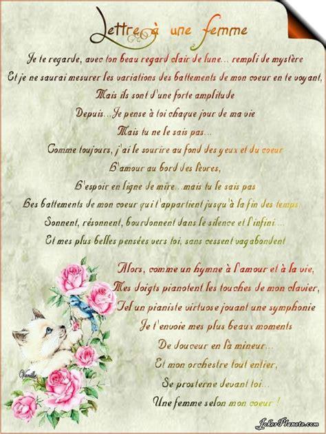 Exemple De Lettre D Amour Lettre D Amour Pour Une Femme Mod 232 Le De Lettre