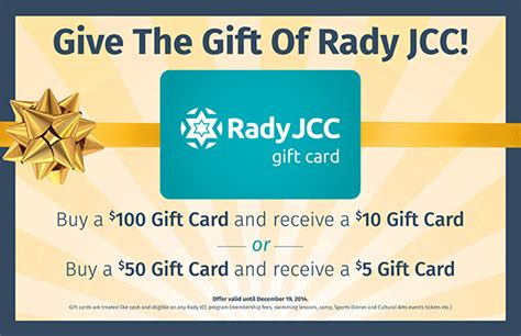 Gift Card Promotions - december gift card giveaway rady jcc fitness center
