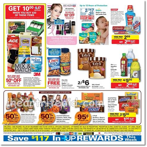 section 29 advertisement i heart rite aid ad scans 09 29 10 05