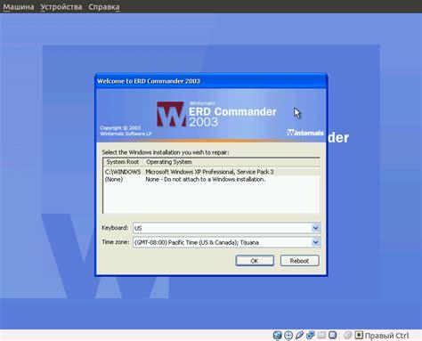 erd iso winternals erd commander 2005 iso cd image zip