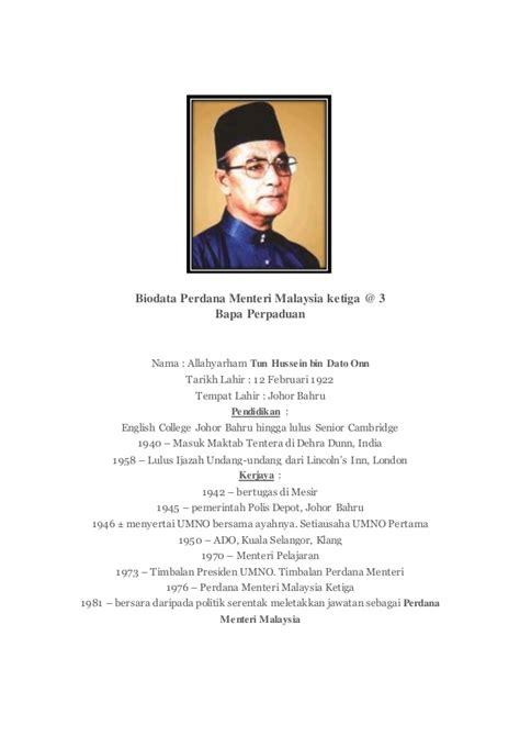 3 Di Malaysia Sekarang biodata tokoh