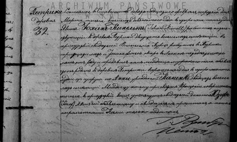 Russian Birth Records 1800s Forum Polishorigins View Topic Russian Records