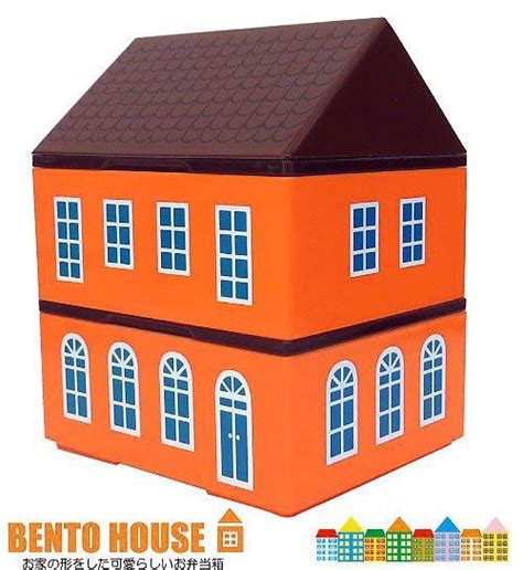Hakoya Egg Lunch Box Noribiyo bento lunch box house 2 tier with cold gelpack and
