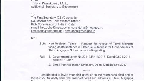 Indian Embassy Letter For Baby Passport petition update 183 tamil nadu govt request passport details