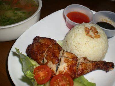 cara membuat nasi uduk ayam penyet cara membuat nasi ayam blognya teh uun