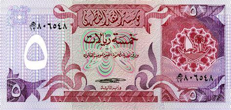 converter qatari riyal to indian rupees qatar riyal rupee gci phone service