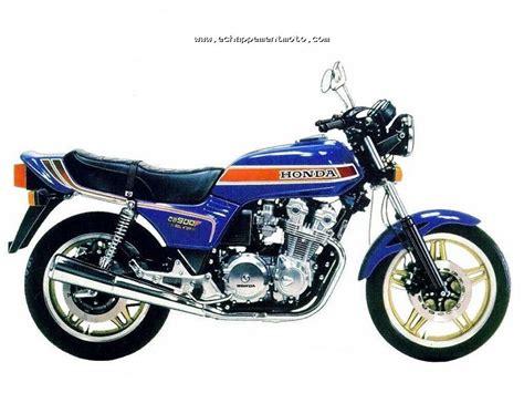 honda cb 900 echappement moto honda cb900 bol d or