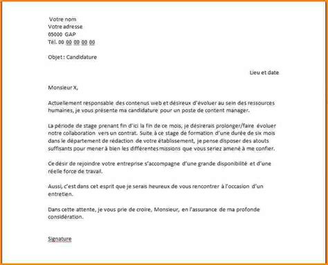 Exemple De Lettre De Motivation Pour Un Stage Non R Mun R 9 lettre de motivation de stage lettre de preavis