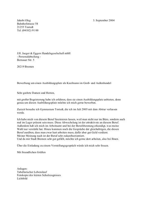 Bewerbung Lebenslauf Muster Wehrdienst Bewerbungsschreiben Bundeswehr Kostenlose Anwendung Die Vorlage Zu Studieren
