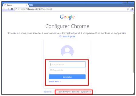 google converter ordinateurs et logiciels navigateur chrome ordinateurs et logiciels