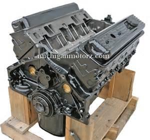 new reman chevrolet 5 7 liter vortec 350 engine 1996 2000