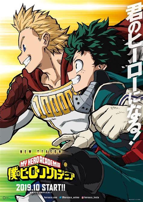 my hero academia 4 8491460950 l anime my hero academia saison 4 dat 233 au japon adala news