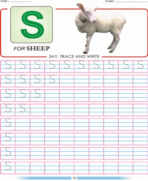 letter s worksheets printable block letter coloring pages coloring pages 1437