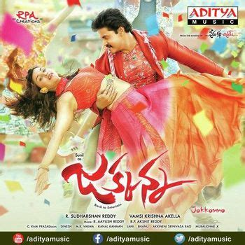 Senorita Song Mp3 Download 128kbps