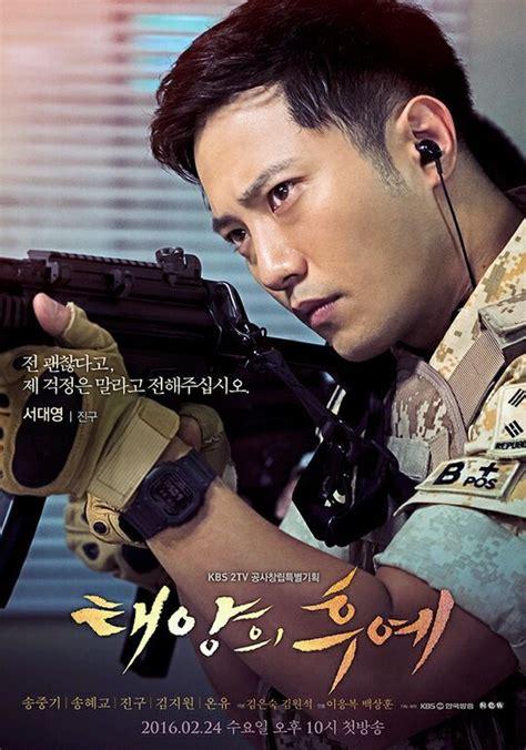 film korea dots sinopsis dan foto pemeran drama korea terbaru 2016