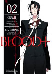 blood oath the darkest drae volume 1 books blood volume 2 chevalier novel profile