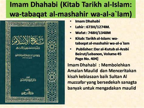 Ready Stock Tuntunan Shalat Sunnah Rasulullah kenapa saya keluar dari salafy salafi sunni palsu