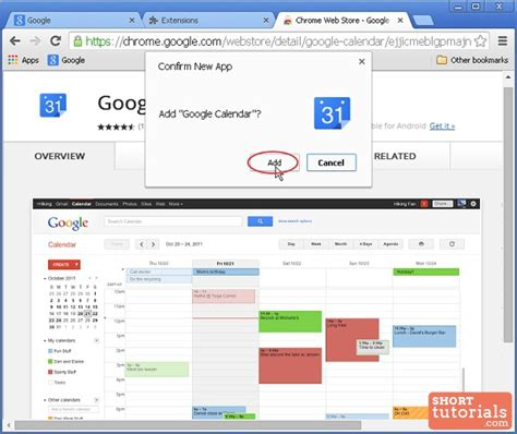 chrome manage extensions manage add ons in chrome myideasbedroom com