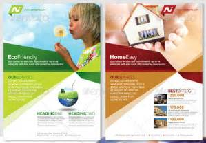 flyers designs templates 8 best images of marketing flyer templates real estate